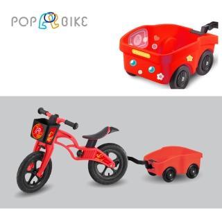 【BabyTiger虎兒寶】POPBIKE 兒童平衡滑步車專用配件 -(拖車 POP BIKE TRALIER - 紅色)