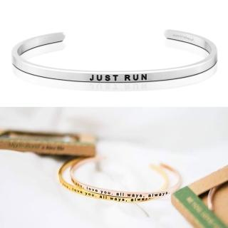【MANTRABAND】美國悄悄話手環 Just Run 依自己的步調奔跑 銀色(悄悄話手環)