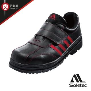 【Soletec超鐵安全工作鞋】C1069超鐵休閒工作鞋魔鬼氈(安全工作鞋休閒鞋真皮鞋)