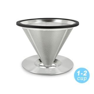【Driver】立式不鏽鋼濾杯(1-2cup)