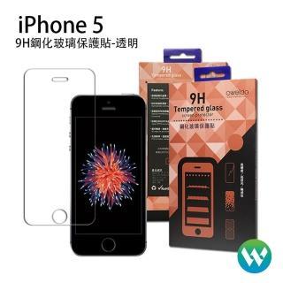 【oweida】iPhone5s/SE 鋼化玻璃保護貼