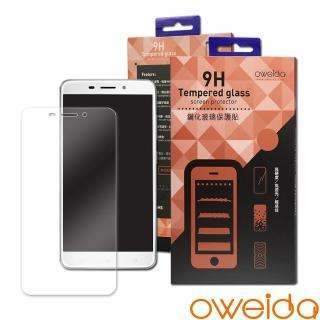 【oweida】ASUS ZenFone3 Laser ZC551KL 鋼化玻璃保護貼(ZC551KL)