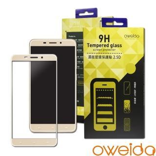 【oweida】ASUS ZenFone3 Laser 滿版鋼化玻璃保護貼(ZC551KL)