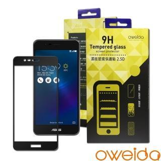 【oweida】ASUS ZenFone 3 Max 5.2吋 滿版鋼化玻璃保護貼(ZC520TL)
