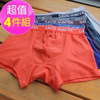 【魔莉莎】型男必備吸濕排汗速乾涼感舒適透氣男四角內褲4件組(687)
