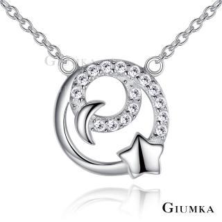 【GIUMKA】925純銀 純銀鎖骨墜鍊 星月軌道  純銀項鍊 甜美淑女款 MNS06016(銀色白鋯)
