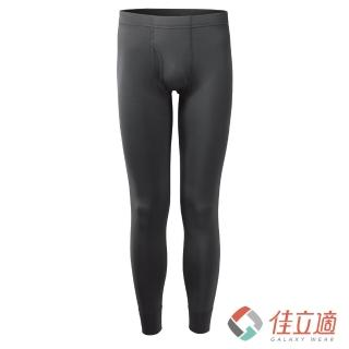 【3M-佳立適】3M 升溫蓄熱保暖褲-男-灰