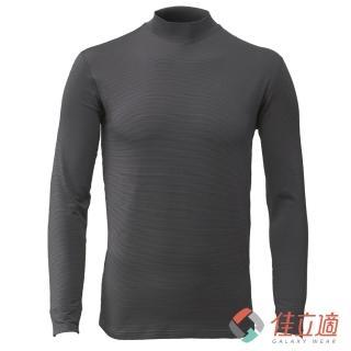 【3M-佳立適】升溫蓄熱保暖衣 - 男半高領-灰