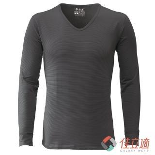 【3M-佳立適】3M 升溫蓄熱保暖衣-男V領-灰