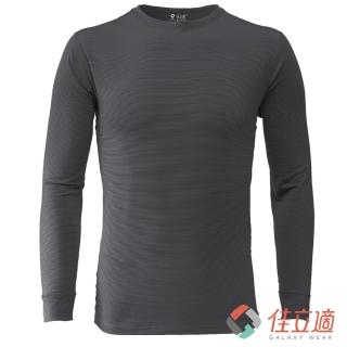 【3M-佳立適】升溫蓄熱保暖衣-男圓領-灰