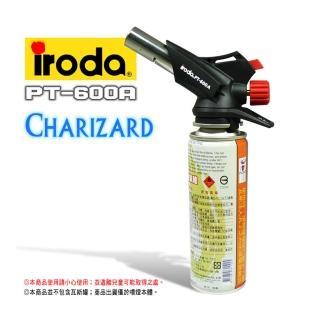 【IRODA】CHARIZARD 電子點火可調噴燈