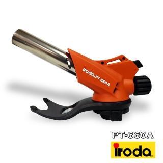 【IRODA】PT-660A 電子點火火炬噴燈