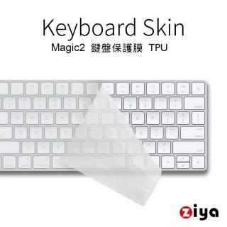 【ZIYA】(ZIYA) Apple iMac Magic 2代 藍芽鍵盤保護膜 TPU材質(一入)