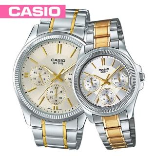 【CASIO 卡西歐】情人對錶_不鏽鋼錶帶_三眼顯示_浪漫對錶(MTP-1375SG+LTP-2088SG)