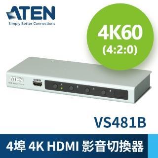 【ATEN】4埠 HDMI 影音切換器 4K2K(VS481B)