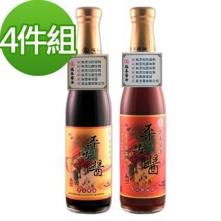 【瑞春醬油】平安醬黑豆醬油X2+黑豆油膏X2(420ml/瓶)