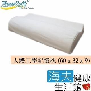 【Ever Soft】寶貝墊 人體工學記憶 枕頭(60 x 32 x 9)