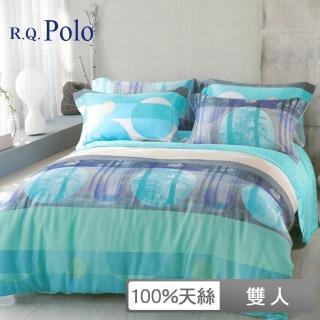 【R.Q.POLO】夜語 萊賽爾系列/雙人標準五件式兩用被床罩組(5X6.2尺)