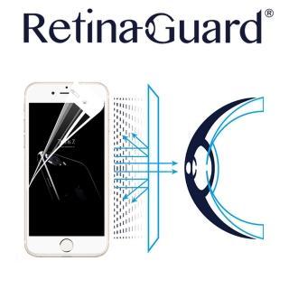 【RetinaGuard】視網盾 iPhone7 4.7吋 眼睛防護 防藍光保護膜(白框款)