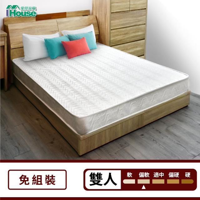 【IHouse】日式透氣三線獨立筒床墊(雙人5x6.2尺)