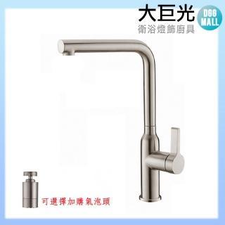 【大巨光】廚房不鏽鋼檯面單槍水龍頭(ESD-3045512)