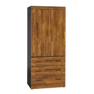 【Bernice】布拉德2.7尺二門三抽衣櫃