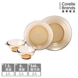 【美國康寧 Pyrex】透明耐熱餐盤4件組(401)