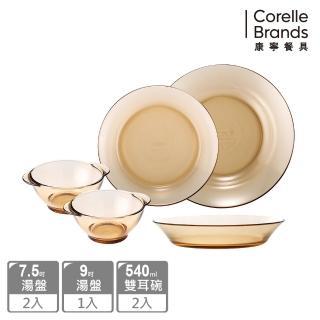 【美國康寧 Pyrex】透明耐熱餐盤5件組(501)