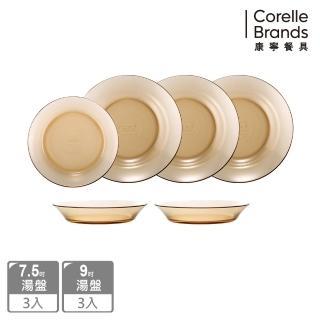 【美國康寧 Pyrex】透明耐熱餐盤6件組(601)
