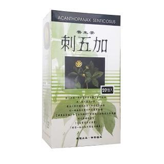 【展瑄】刺五加茶(3g*20包)