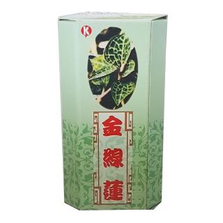 【展瑄】金線蓮茶(3g*35包入)