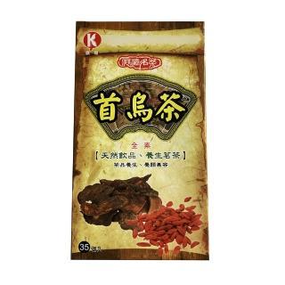 【展瑄】何首烏茶(3g*35包入)