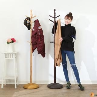【Buyjm】實木穩重型衣帽架/吊衣架/兩色可選