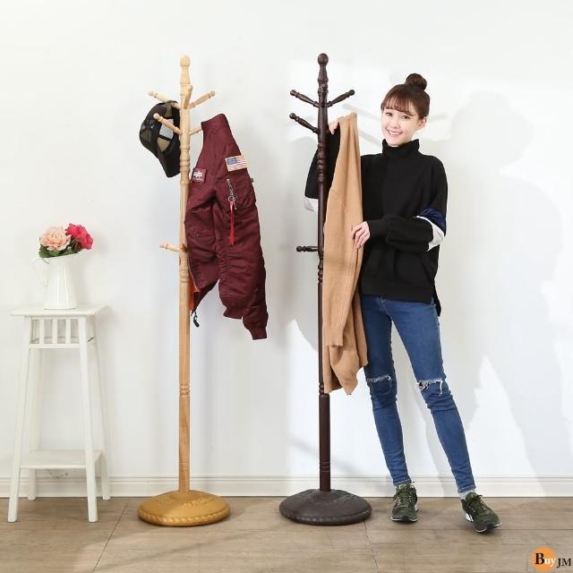 【Buyjm】實木穩重型衣帽架-吊衣架-兩色可選