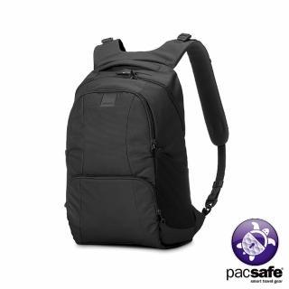 【Pacsafe】METROSAFE LS450 防盜雙肩背包(25L 黑色)