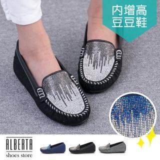 【Alberta】MIT台灣製 耀眼閃亮金蔥亮粉水鑽 內增高4cm 豆豆底 圓頭包鞋 娃娃鞋 休閒鞋(黑)