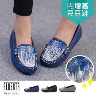 【Alberta】MIT台灣製 耀眼閃亮金蔥亮粉水鑽 內增高4cm 豆豆底 圓頭包鞋 娃娃鞋 休閒鞋(藍)