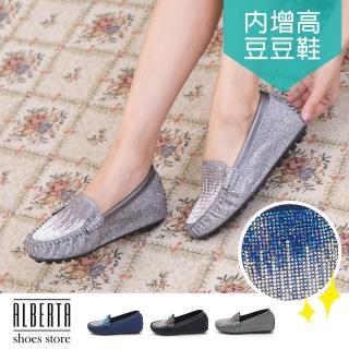 【Alberta】MIT台灣製 耀眼閃亮金蔥亮粉水鑽 內增高4cm 豆豆底 圓頭包鞋 娃娃鞋 休閒鞋(灰)