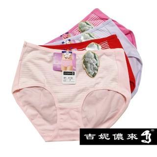 【吉妮儂來】舒適中腰條紋平口棉褲-6件組(隨機取色)