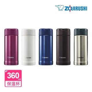 【象印】*0.36L*SLiT不鏽鋼真空保溫杯(SM-AGE35)