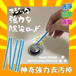 【incare】水管水槽強效去污棒-8組(共96根)