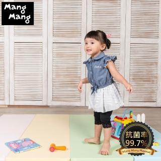 【Mang Mang 小鹿蔓蔓】兒童4cm摺疊地墊(四折S款)