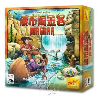 【新天鵝堡桌遊】瀑布淘金客 Niagara(經典必備款)
