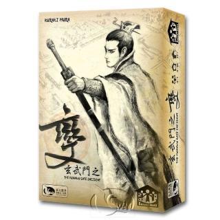 【新天鵝堡桌遊】玄武門之變-太極篇 Xuanwu Gate Incident:Tai Chi(玩家跑團讚)