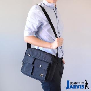 【Jarvis_賈維斯】側背包 休閒公事包-格局(8807-2)