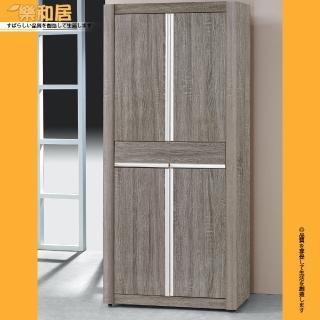 【樂和居】雅絲娜浮雕黑梧桐木3x6尺鞋櫃(二色可選)
