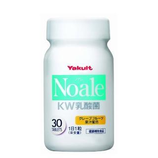 【日本Yakult養樂多】Noale KW乳酸菌錠30粒(30日份/瓶)