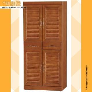 【樂和居】霍爾樟木3x6尺正百葉鞋櫃