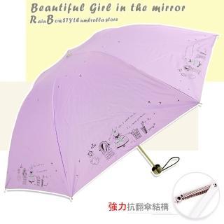 【Rainbow】美夢成真-手開折疊式_防風反向傘(粉紫)