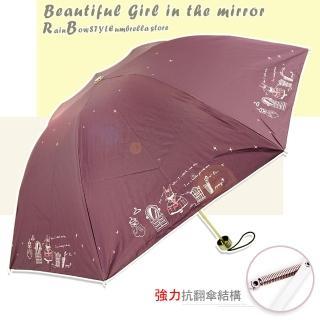 【Rainbow】美夢成真-手開折疊式_防風反向傘(葡紫)